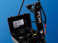 PCMx专用锂电池