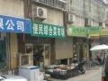 昌平沙河G6京藏高速251平按摩店转让384731