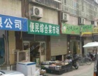 昌平沙河G6京藏高速251平按摩店转让