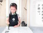 习墨去儿童国画培训班 小班授课,免费试听!
