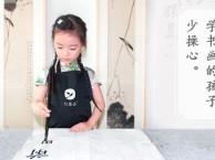 南内环 迎泽街附近书法培训 习墨去书画学校