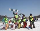 沈阳滑雪,沈阳冬令营,沈阳滑雪一日票价,沈阳滑雪哪好