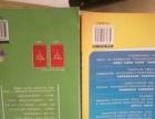 出售英语四级书两本