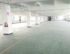 办公,电商,仓库200平,560平,800平有装修