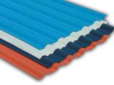 供应PVC波浪瓦 适用于多种建筑  欢迎来电咨询订购