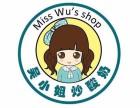吴小姐炒酸奶利润如何 吴小姐炒酸奶加盟总部