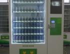 河南中吉旺丰自动售货机直接出租,自助贩卖机先租后买价格优惠