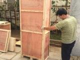 北京市昌平区沙河新元科技园出口木箱包装厂