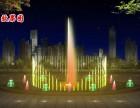 太原音乐跑泉太原水池喷泉制作太原广场喷泉制作施工