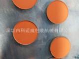 全自动彩妆压粉机铝盘自动排列腮红眼影压粉机化妆品粉饼压粉机
