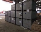 北京到广州物流公司 机械设备运输 整车托运
