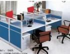 重庆办公家具屏风隔断卡位办公桌办公会议桌电脑桌批发