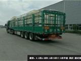海口三亚文昌货车出租4.2米6.8米9.6米13米17米