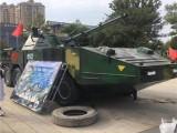 蕪湖大型軍事道具展覽 軍事模型出租 軍事模型租賃廠家