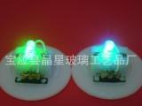 工艺品LED底座 小夜灯底座 七彩慢闪L