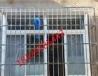 不锈钢 铁艺 门窗防护网 扶手护栏 阳光棚 活动房