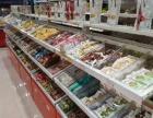 溫江大學城旺鋪零食鋪轉讓也可做超市