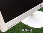 出售一批20多台27寸LG超薄IPS显示器,VGA