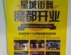 闵行区莘庄附近厂家印刷宣传单页/宣传海报/宣传折页