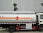 出售各种工地用5吨10吨加油车油罐车