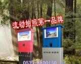 同江全球拍设备厂家特价促销10800元最高性价比