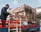 芜湖二手木托盘大量出售
