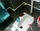 淡水 大亚湾疏通卫生间 下水道马桶 化粪池清理 改换排污管