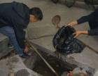 宜良一带专业高压车清洗管道 抽化粪池 抽泥浆