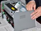 深圳维修打印机,复印机,传真机,加碳粉