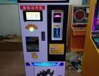 全国哪里有卖纸币换游戏币的机器自动售币机一台多少钱