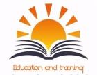 出售北京教育培训中心,北京教育培训机构转让
