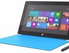 杭州微软surface Pro3换屏幕,屏摔碎了换屏要多少钱