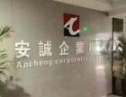 江干区景芳财务公司小蔡会计代理记账申报税务找安诚