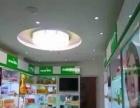 韩国新生活集团(中国)有限公司加盟 美容