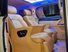 上海汽车内饰改装商务车内饰改装航空座椅木地板