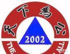 2015年贵州省黔南州事业单位面试培训开班通知