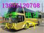 赣榆到广州的汽车多久到13655120708/多少钱