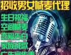 歌曲定制-MC男女喊麦-生日-恋爱告白-广告宣传-HJCteam