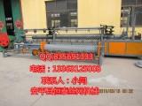 全自动勾花网机器 煤矿支护网排焊机 PVC勾花网编织机