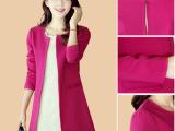 2014秋季新款韩版女式风衣中长款单排扣加大码修身女装 诚招代理