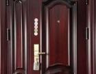 专业生产及维修防盗门