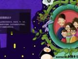 上海商業插畫師培訓 跟大咖學技能增加自己的創造力