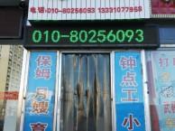 西红门擦玻璃保洁公司小时工 家庭大扫除预约中