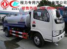 咸宁市小型5吨洒水车多少钱一台0年0万公里面议