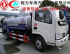 楚雄厂家直销20吨洒水车不上牌洒水车