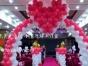 天津创意气球工作室宝宝宴 婚礼气球布置活动策划