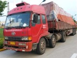 伊朗专线山东发货到伊朗全境空运专线