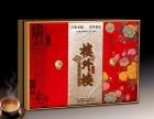 南宁青秀区附近哪里有设计彩色包装盒比较好的广告公司
