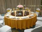 企业庆典自助餐提供/楼盘开业茶歇/周年庆典冷餐外卖