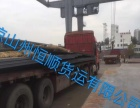 四川省回程车调度物流信息服务
